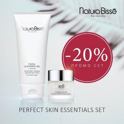 Perfect skin essentials - комплектът за перфектна кожа